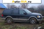 Ford Expedition  автобазар