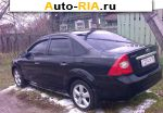 Ford Focus  автобазар