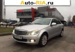 2008 Mercedes Exclusive   автобазар