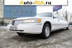 Lincoln Town Car  450000руб.