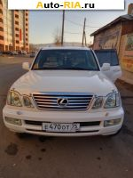 2005 Lexus LX 470 4.7 AT (234 л.с.) 4WD  автобазар