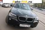 2011 BMW X3 20d xDrive 2.0d AT (184 л.с.) 4WD  автобазар