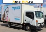 2011 Nissan Cabstar 3.0 D 150 Hp  автобазар