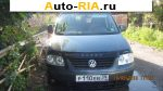 2009 Volkswagen Caddy   автобазар