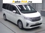 Honda Step WGN  1393000руб.