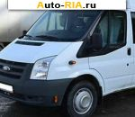 2013 Ford Transit   автобазар